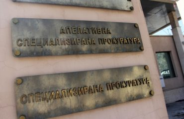 Bulgaria: The Special Prosecution's Office calls for the detention of Vitanov and Kovacheva