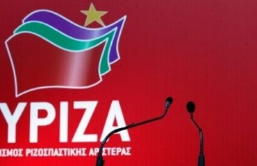 Greece: SYRIZA tables interpellation on the refugee crisis