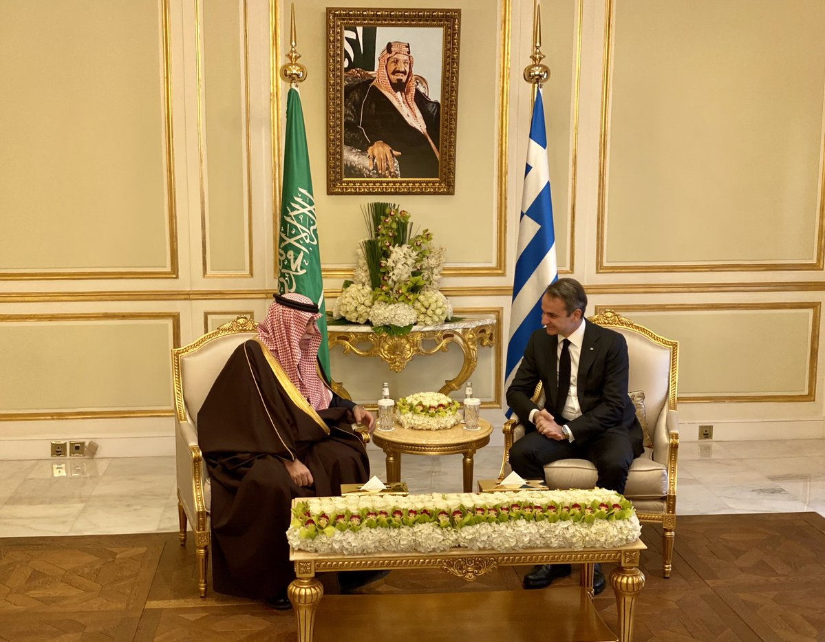 Mitsotakis: The time is right for Saudi Arabia to invest in Greece