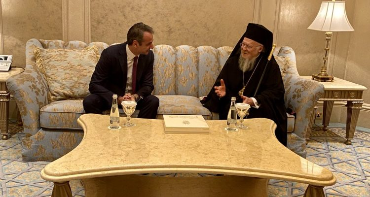 Mitsotakis met with the Ecumenical Patriarch