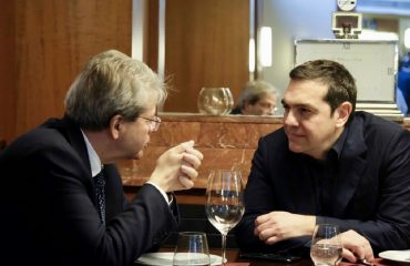 Greece: Tsipras meets with Paolo Gentiloni