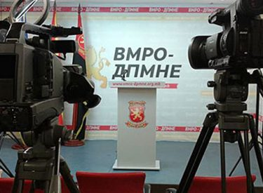 Does VMRO-DPMNE want to lose the election?