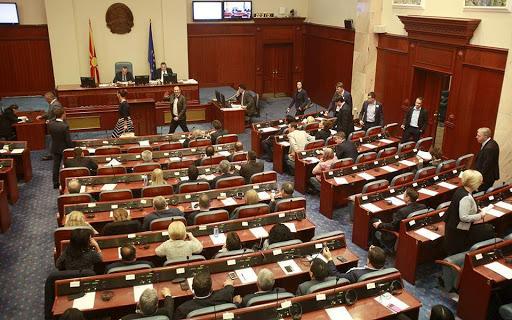 North Macedonia's Parliament ratifies NATO Accession Protocol