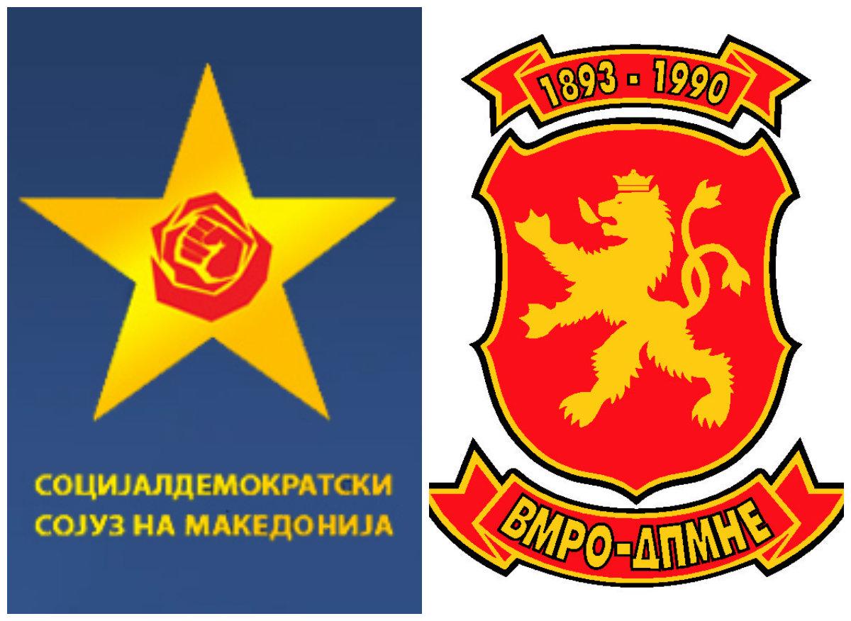 SDSM: Only Mickoski did not applaud for NATO membership
