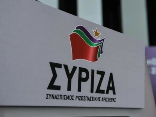 Tsipras urges cadres to back SYRIZA center-left shift