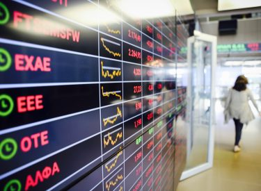Greece: Coronavirus pushes Greek Stock Market into a freefall