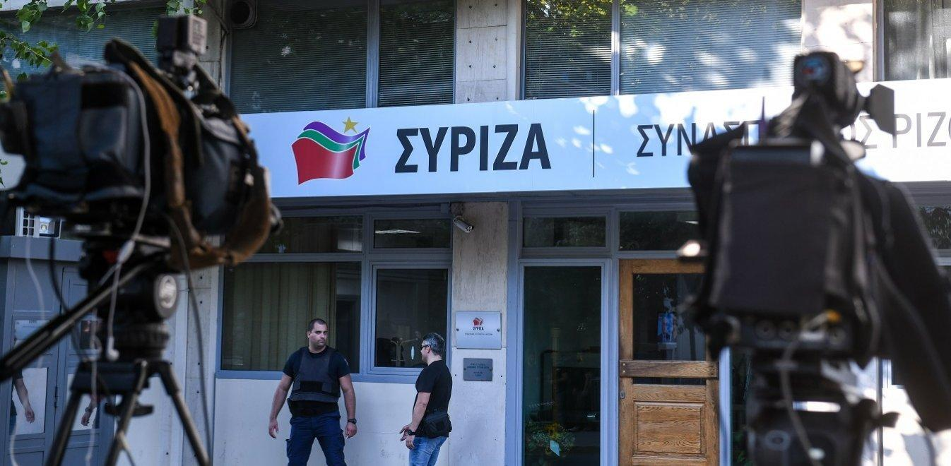 SYRIZA Political Secretariat meeting on refugee issue calls for Extraordinary Summit and vetoes