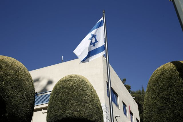 Greece: Israel Embassy in Athens to remain closed for preventive purposes