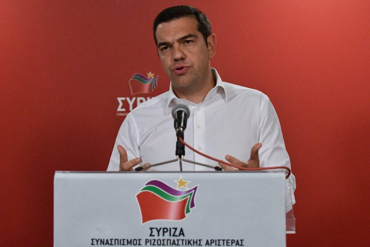 """Tsipras on the Turkish provocations: """"Greece must respond to impudence in a coordinated and decisive way"""""""
