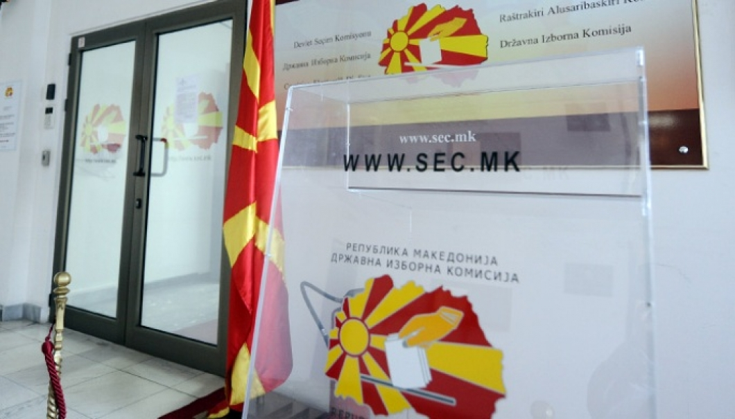 North Macedonia: Early elections are on the table again