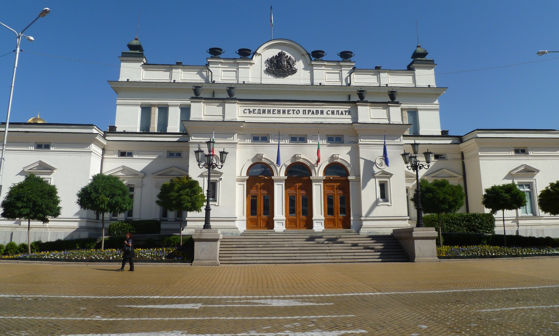 Bulgaria: Parliament votes to change rules of procedure of the National Assembly