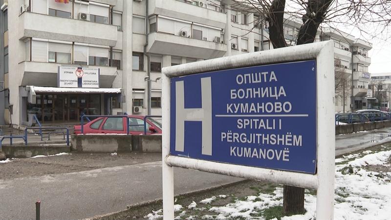 North Macedonia: Municipality of Kumanovo imposes total lockdown