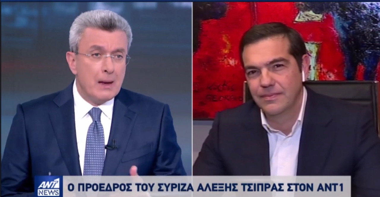 Tsipras: Germany's short-sighted stance jeopardizes the EU's cohesion