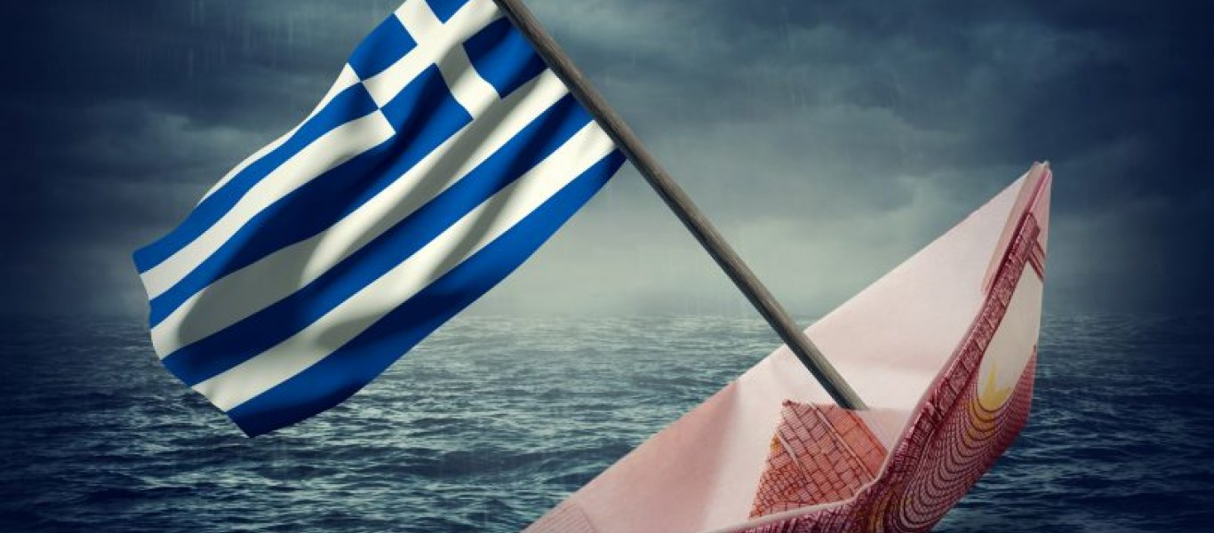 Fitch downgraded Greece's outlook! More to come…