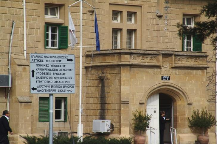 Cyprus: President holds meeting on relaunching Court operations