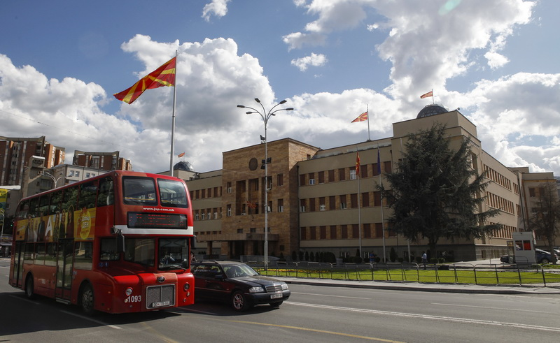 North Macedonia: Constitutional Court decides against the reorganization of the National Assembly