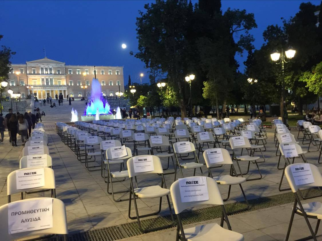 "Greece: POESE joins the ""empty chairs"" demonstration"