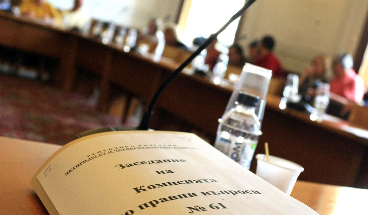 Bulgaria: Legal Committee discusses measures after the end of the State of Emergency