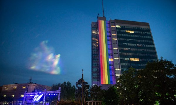 "Kosovo: The government building was ""painted"" in the colours of the rainbow"