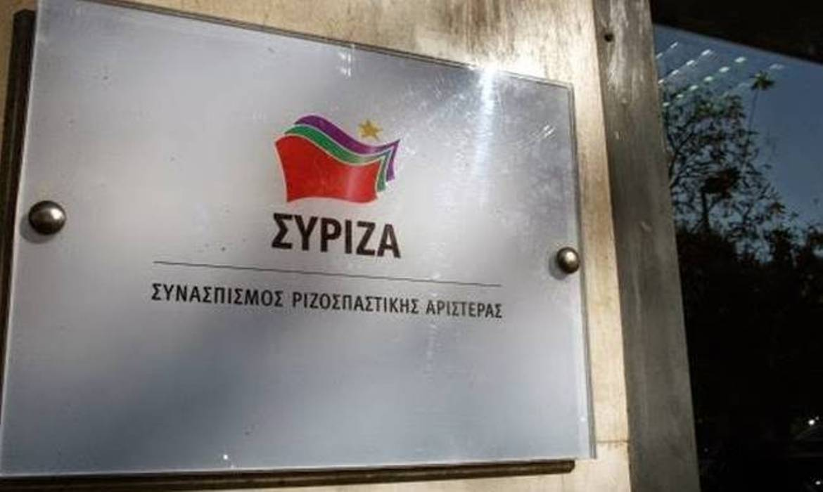"SYRIZA: Mitsotakis' plan consists of 20% pay cuts for workers and ""herd immunity"" for SMEs"