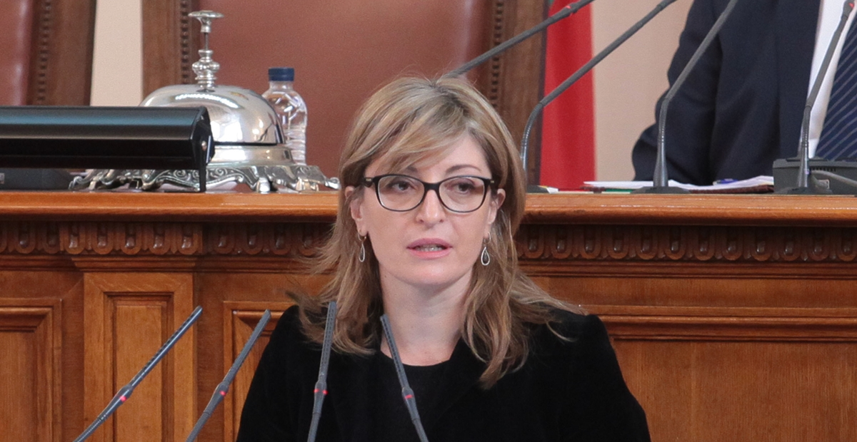 Zaharieva: Bulgaria will not block the European course of North Macedonia