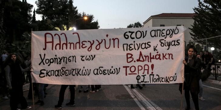 Greece: Wave of solidarity with student prisoner on hunger and thirst strike grows