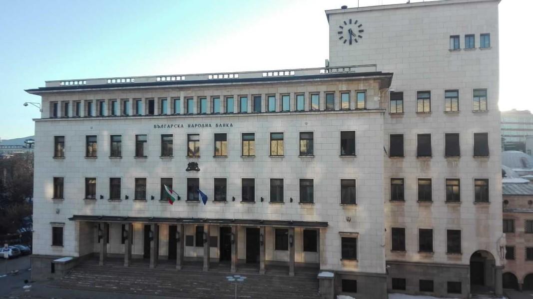 Bulgaria: Gross external debt drops