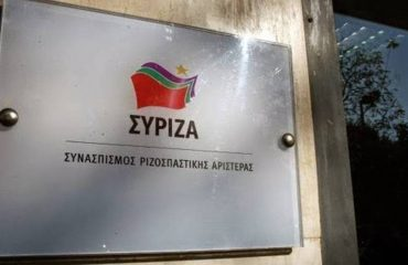 "Greece: SYRIZA to launch nationwide campaign on 3 June to promote ""We Stay Standing"" project"