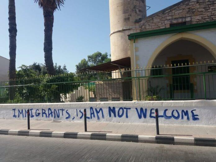 Cyprus: Gov't and religious leaders condemn vandalism at Köprülü Mosque