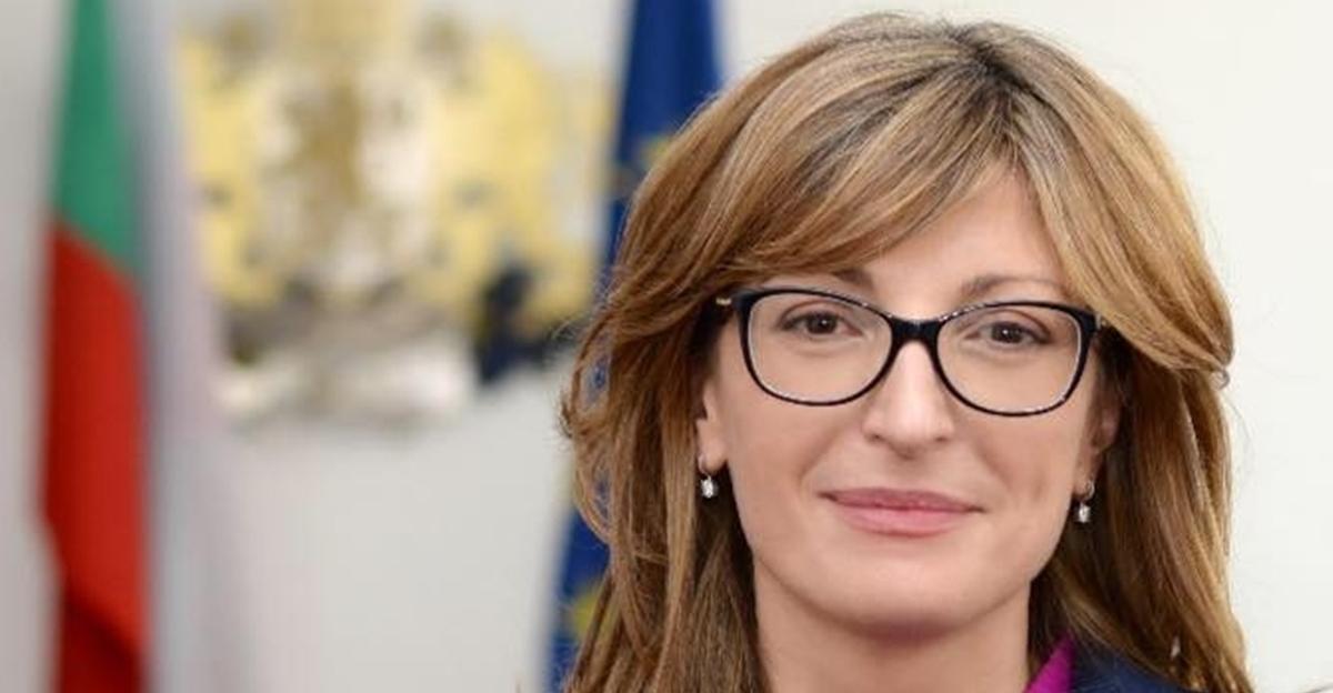 Bulgaria: The Balkans are a part of us, Europe, are the EU's external borders, Zaharieva said