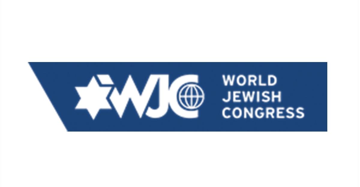 Serbia: WJC applauds Serbian court's decision