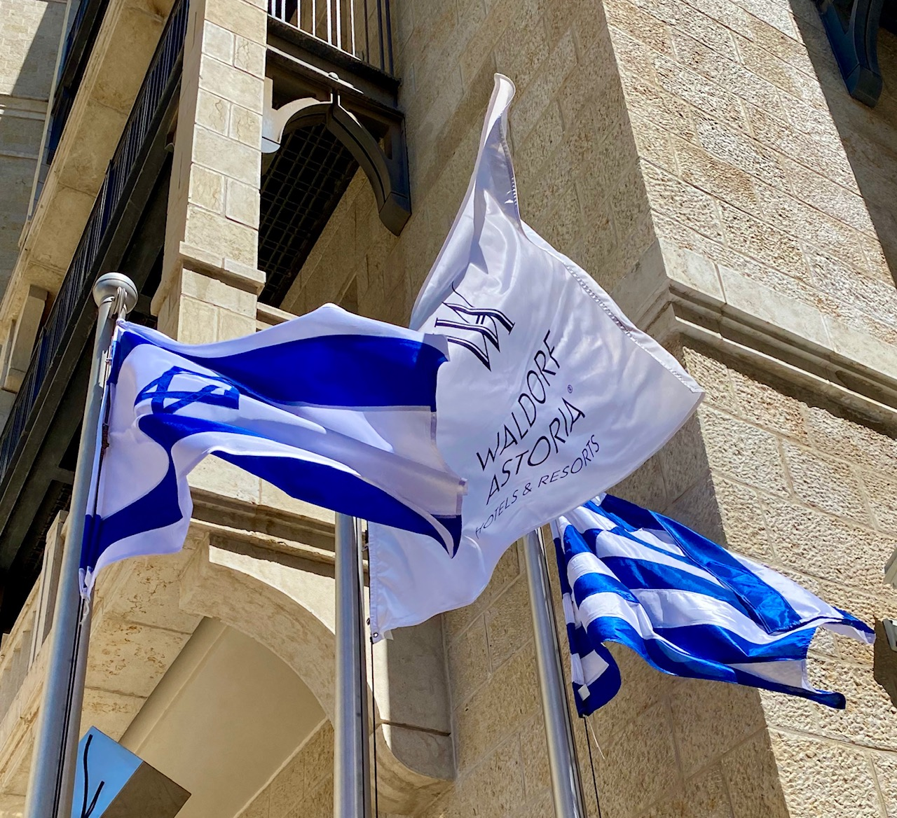 Greece: Mitsotakis to pay official two-day visit to Israel on 16-17 June