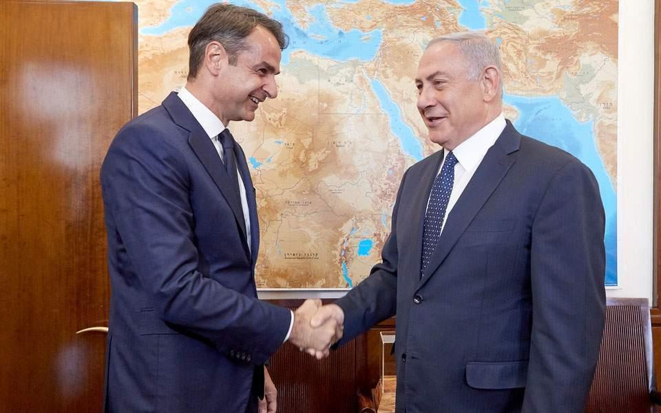 Greece: Netanyahu will seek Greece's support for the Trump peace plan