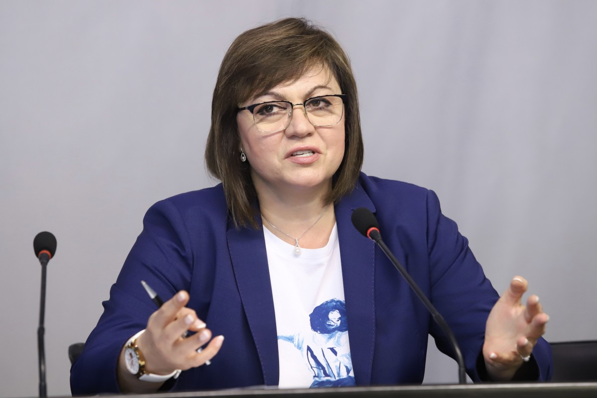 Bulgaria: The country's future depends heavily on BSP elections, Ninova says