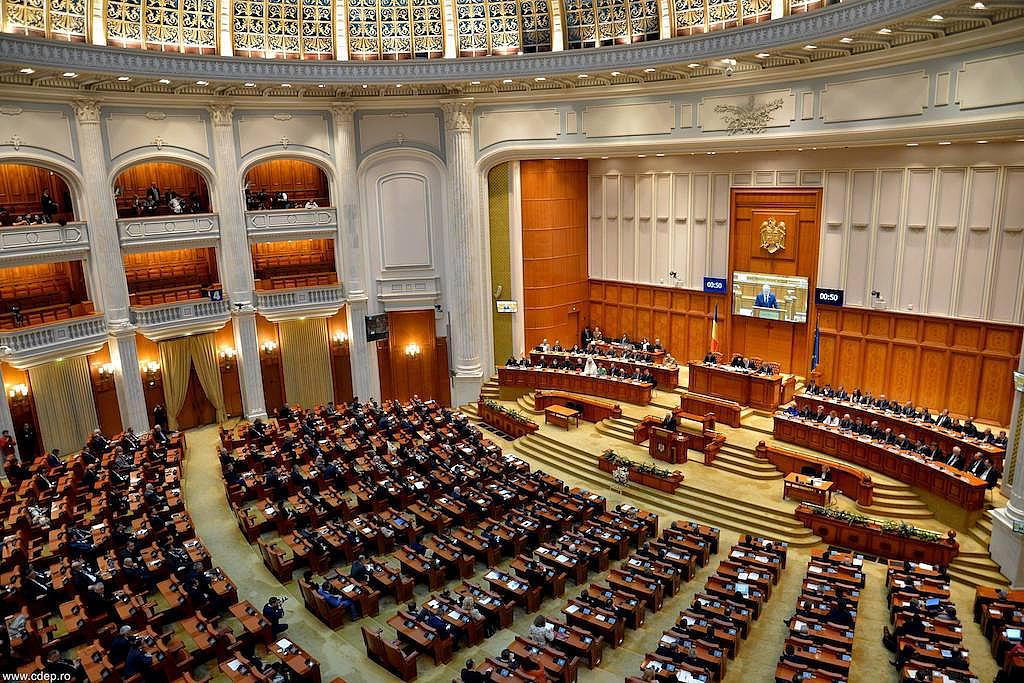 """Romania: House of Representatives adopts bill on """"special"""" pensions taxation"""