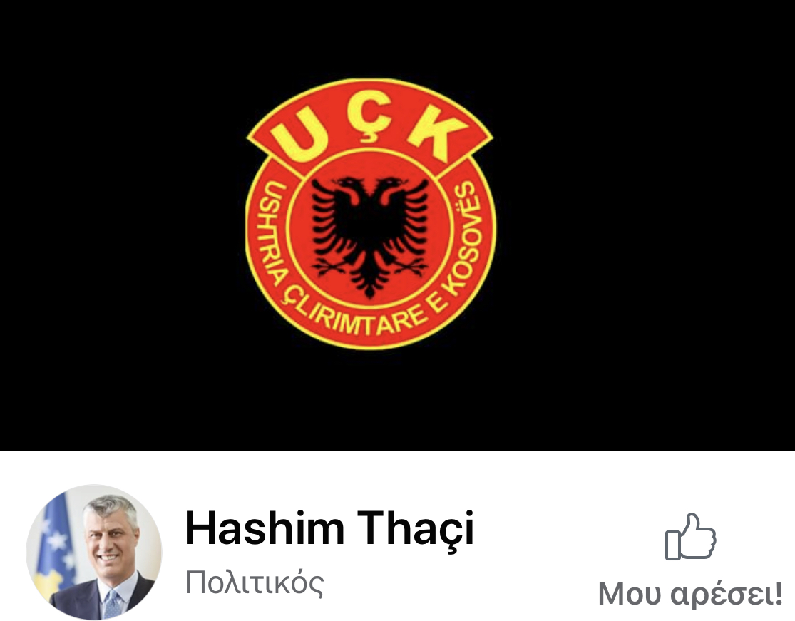Kosovo: Thaci posted the UCK emblem on Facebook in reaction to accusations