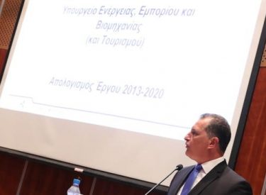 Cyprus: Declaring a moratorium in the EEZ would signal the end of the country's energy prospects, says Lakkotrypis