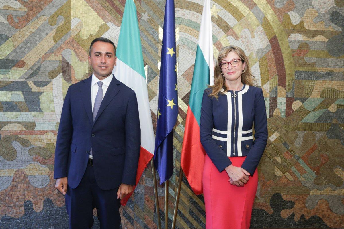 Bulgaria: Zaharieva, Di Maio meet in Sofia