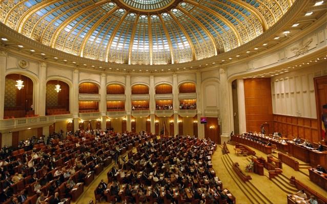 Romania: Parliament ratifies new draft law on quarantine measures