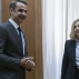 Greece: PM constantly pursuing fruitful dialogue and conciliation with political parties