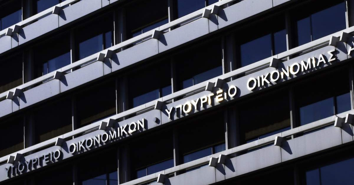 Greece: Budget derailment in first semester