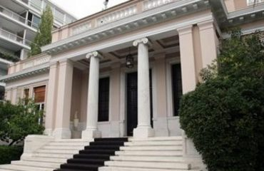Greece: PM accepts National Security Adviser's resignation
