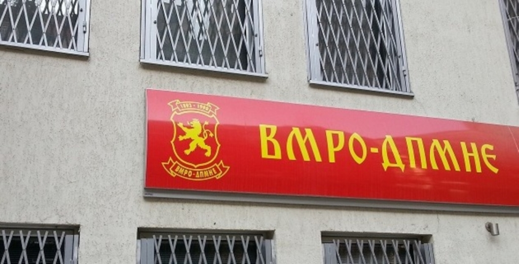North Macedonia: Intra-party conflicts in VMRO-DPMNE continue