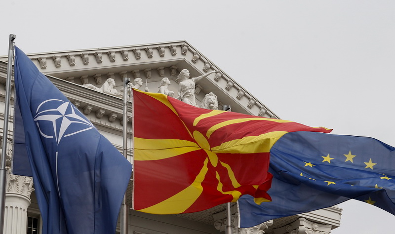 Gov't of North Macedonia: Self-determination is a fundamental European value
