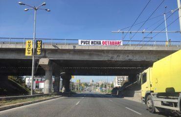 Bulgaria: Protesters shut down Danube bridge in Ruse