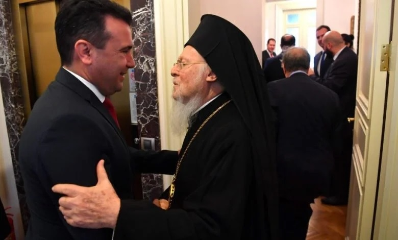 """North Macedonia: Zaev asks from the Ecumenical Patriarch to recognise the Autocephaly of the """"Macedonian Orthodox Church"""""""