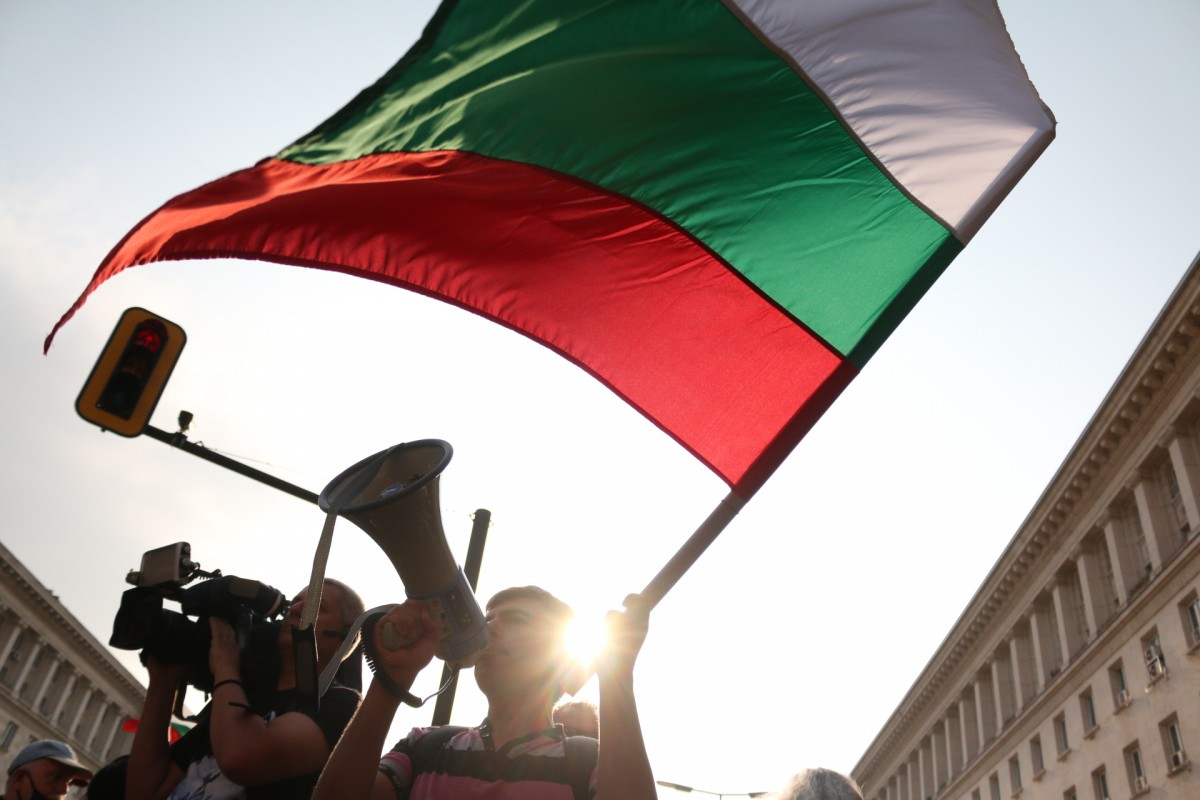 Bulgaria: 5th Great Popular Uprising to take place today with the marking of 100 days of protest