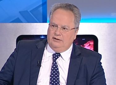 Nikos Kotzias: Critical remarks and facts around the Greek-Albanian EEZ