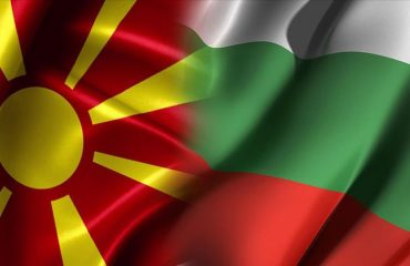 North Macedonia: We have no territorial claims nor do we need a new agreement