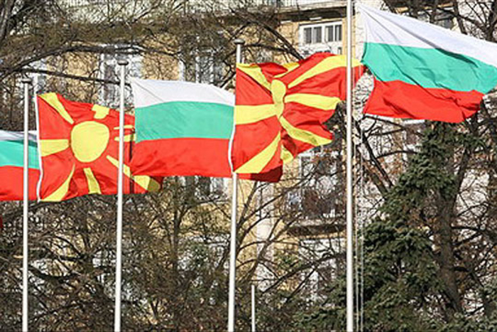 Bulgaria: Sofia wants Skopje to declare no territorial claims to UN